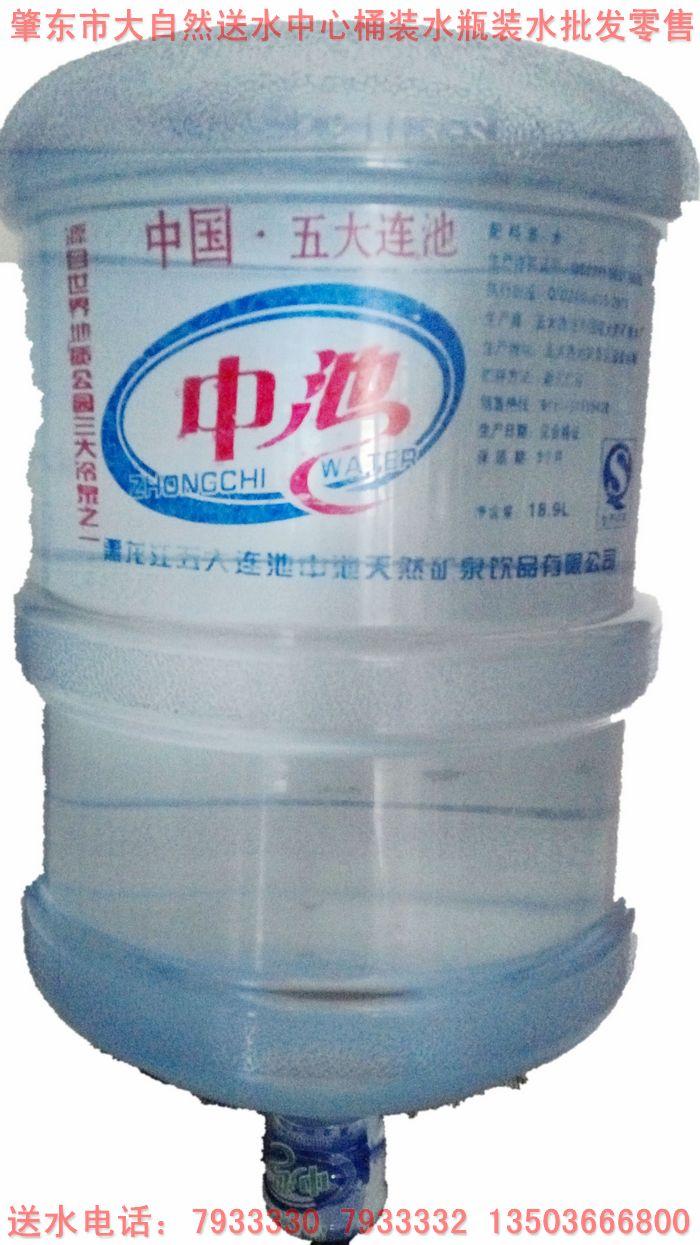 诚信经营桶装水瓶装水