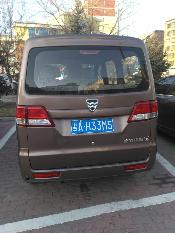 卖哈飞中意VS5面包车