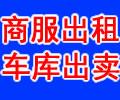 黄金旺铺出租出卖:位于正阳七道街北100米的商服出租出卖,地点好,位于手机一条街