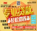 中国人保财险newbee赞助雷竞技分公司:专业贷款。无抵押,免担保,信用贷。