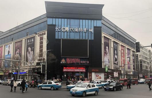 18luck新利客户端下载靓时尚购物广场古玩城